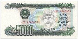 50000-dong-vietnam